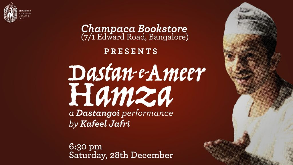 Dastan-e-Ameer Hamza by Kafeel Jafr  - Event Listing in Bangalore 2019